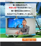 ダイレクト出版インタビュー