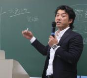 近畿大学講演