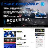 S&Company
