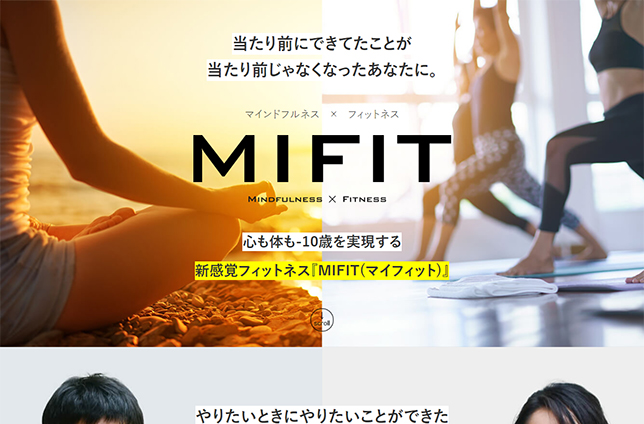 MIFIT